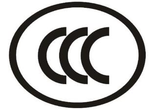3C强制性产品认证目录清单
